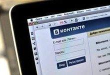 «ВКонтакте» и Facebook появилась группа «Антипропаганда», разоблачающая российские СМИ