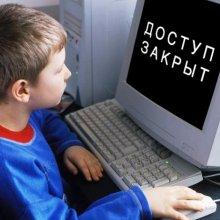 Роскомнадзор заблокировал десятки