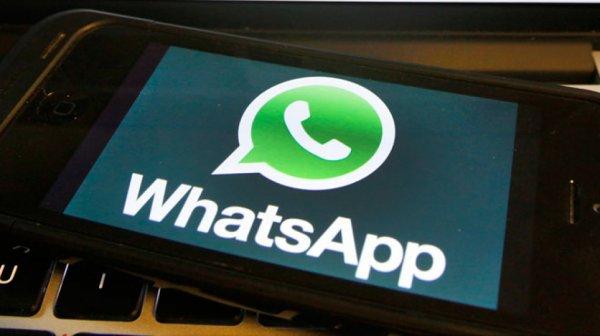 Пользователи жалуются на «замораживающее» смартфоны спам-сообщение в WhatsApp