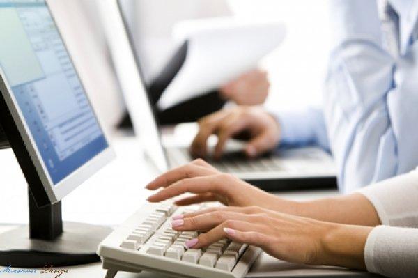 Специалисты дали советы по удалению информации о пользователе из Сети