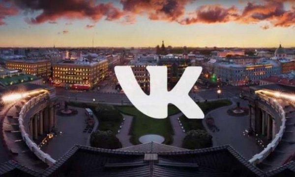 «ВКонтакте» тестирует аналог Telegram-каналов для сообществ