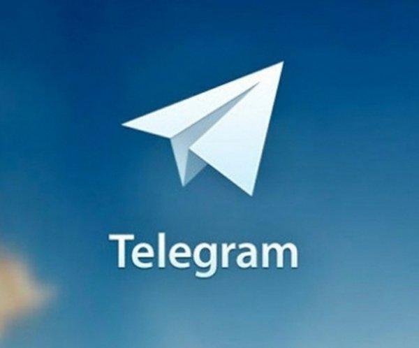 Мессенджер Telegram нашел способ обойти возможную блокировку в РФ