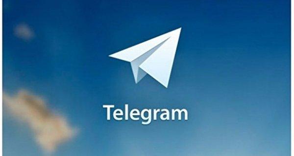 Интернет-омбудсмен сомневается, что блокировка Telegram поможет в борьбе с терроризмом