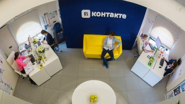 «ВКонтакте» и Иван Ургант запускают онлайн-игру с миллионным призом