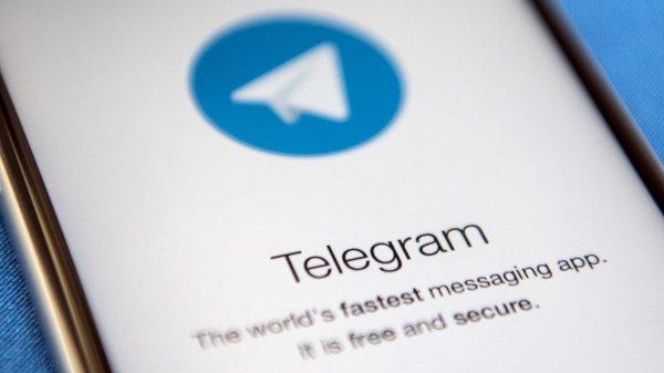 Эксперт: Через несколько дней Telegram полностью заблокируют в России