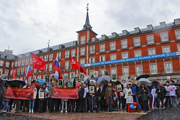 «Бессмертный полк» прошагал по Испании