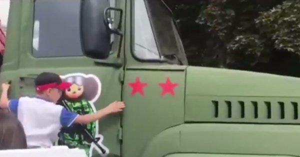 В Донецке впервые показали РСЗО собственного производства