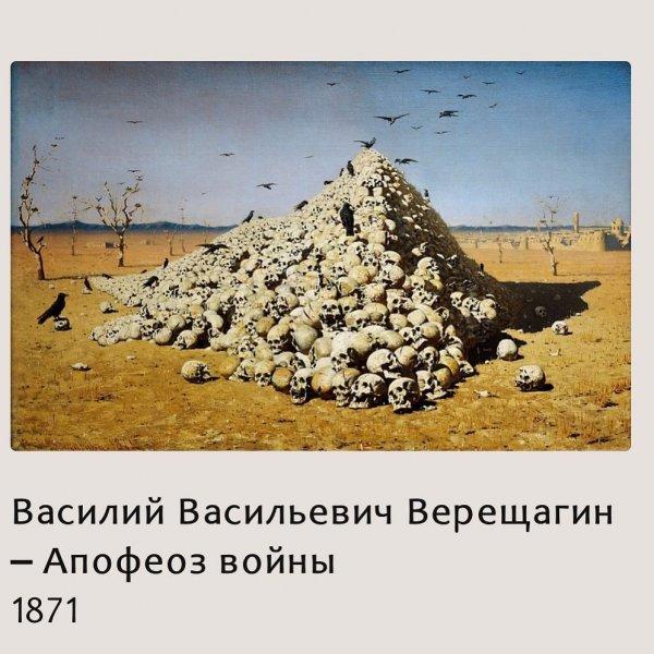Ксения Собчак напомнила о цене великой Победы