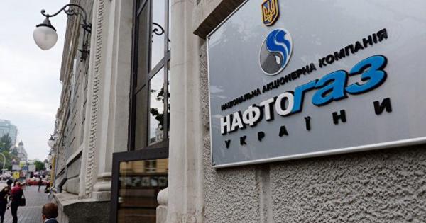 Суд Гааги потребовал от России выплатить Украине компенсацию за Крым