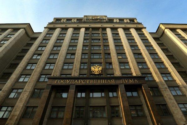 «Решили продать Крым»: В Госдуме прокомментировали требование Украины о компенсациях