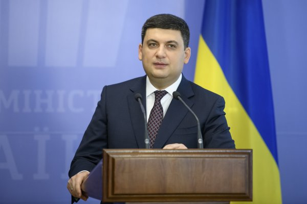 Гройсман рассказал, кто лишил Украину быстрого 3G