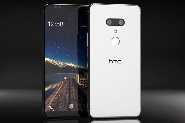 В Сети появились цена и дата выхода нового смартфона НТС U12+