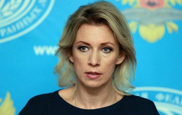 Захарова: В здании ООН российскому дипломату угрожали «ветераны АТО»