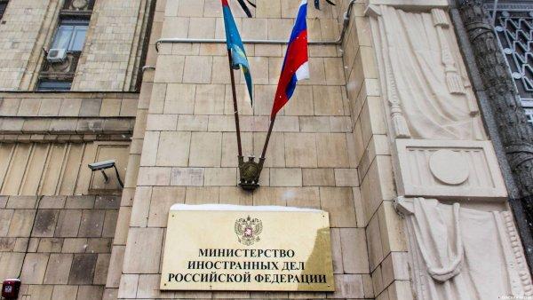 МИД РФ: Операция Киева по очернению Дня Победы провалилась