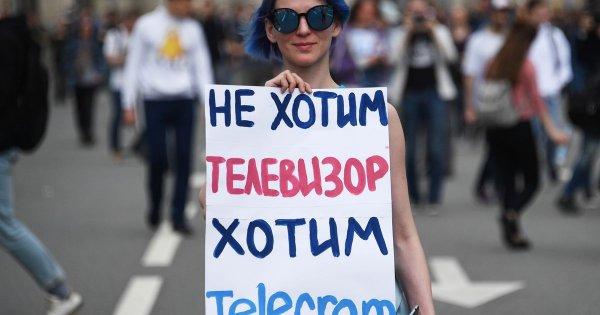 В Москве начался митинг за свободный Интернет