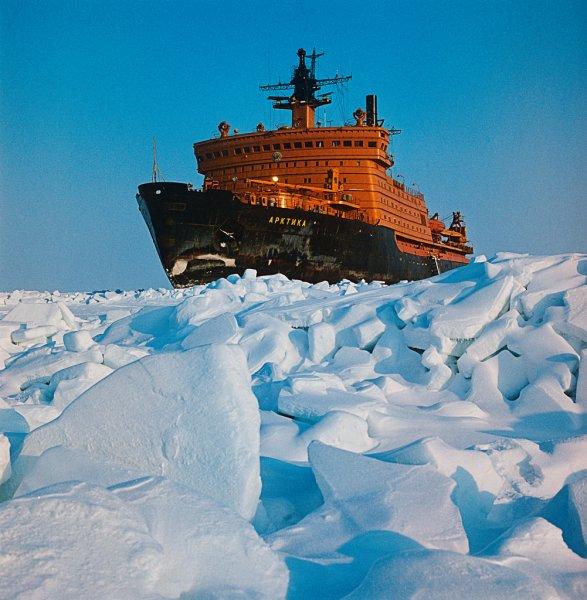 В США допустили возможность «военной конкуренции» с РФ в Арктике