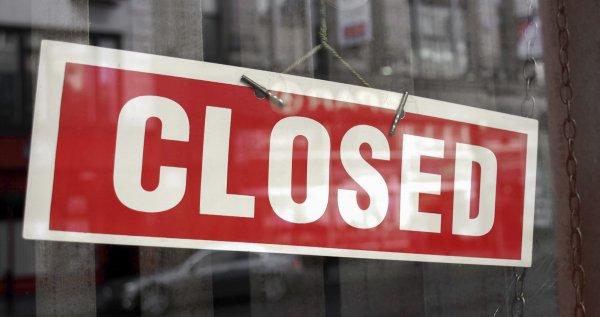 Геям вход воспрещен! В Ростове закрылся скандальный магазин Германа Стерлигова