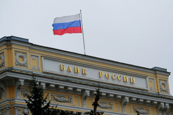 ЦБ: Рост зарплат россиян замедлится до 7-8%, а рост ВВП – до 1-1,4%