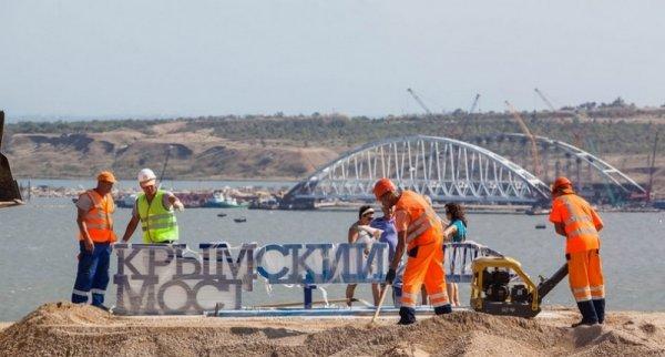 Построить Крымский мост невозможно: В соцсетях вспоминают несбывшиеся предсказания «экспертов»