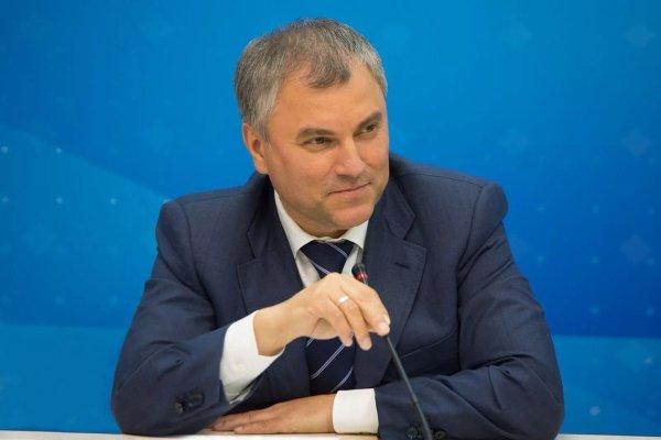 Володин: Крымский мост объединил не только два берега России, но и политиков РФ