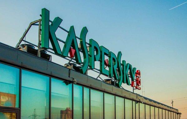 «Лаборатория Касперского» откроет центр обработки данных пользователей в Цюрихе
