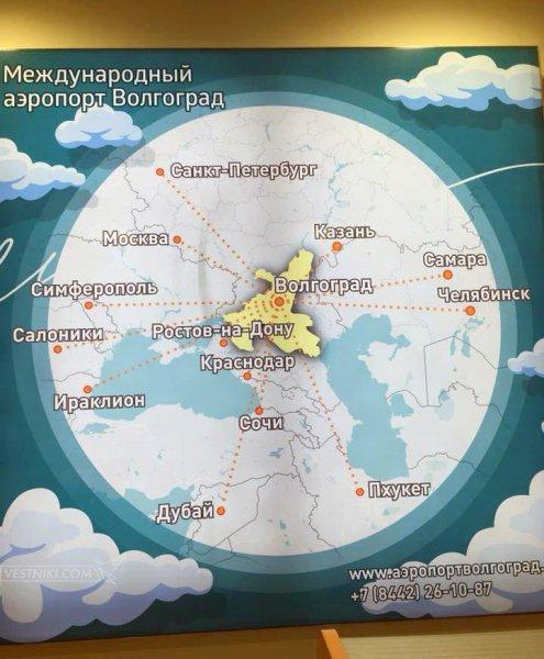 Москва на границе с Украиной: Новая карта России шокирует