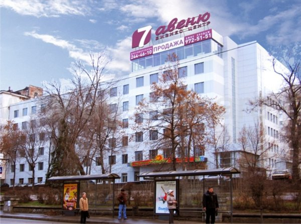 «Отель-крематорий» встретит гостей ЧМ-2018 в Самаре
