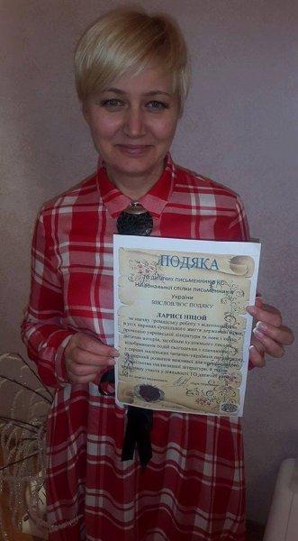 Писательница требует уничтожить русский язык в поездах Украины