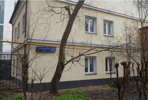 Московские власти выставили на аукцион дом, построенный в XIX веке