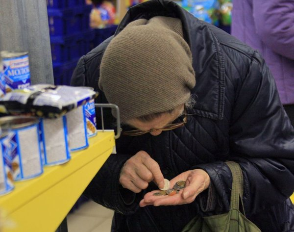 Новый состав Госдумы планирует рассмотреть решение о повышении пенсионного возраста
