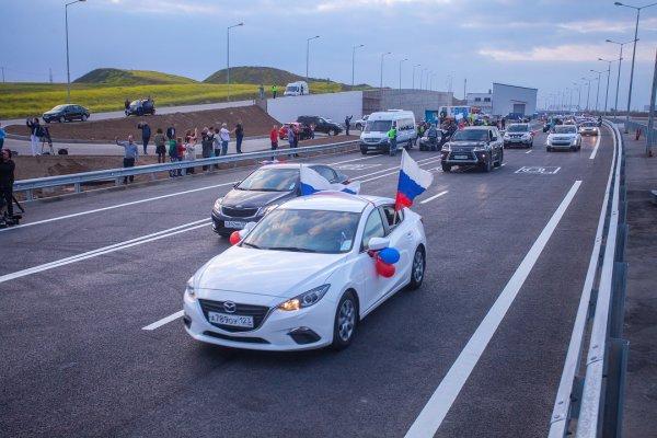 По Крымскому мосту за сутки проехали более 20 тысяч автомобилей