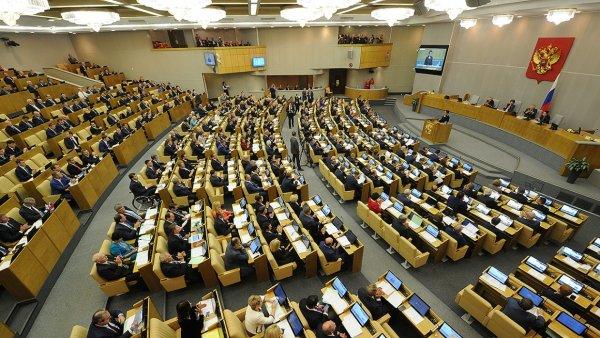 В Госдуме планируют ввести штрафы при злоупотреблении правом на проведение митингов