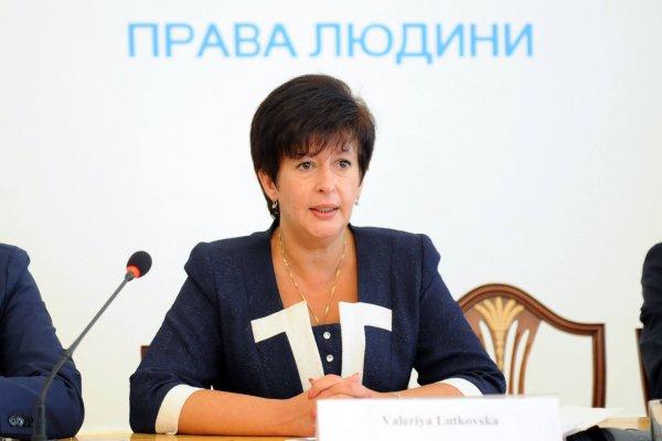 Эмблему украинского омбудсмена назвали «тюремной»