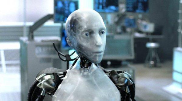 Робот заматерился на международном юридическом форуме