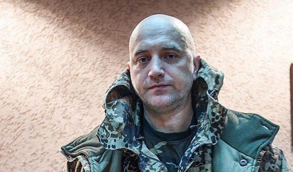 Прилепин: У ДНР найдется чем ответить на американские угрозы