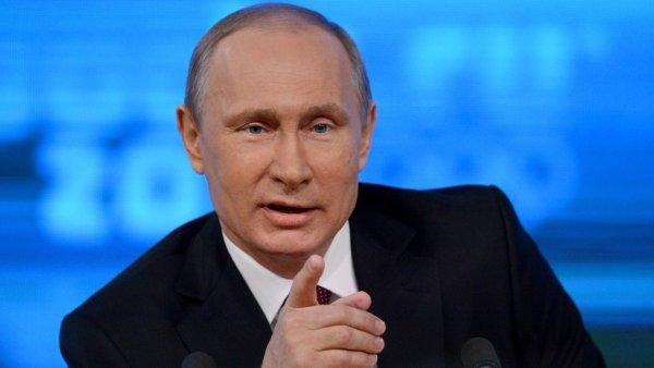 Путин подписал указ о назначении новых министров и вице-премьеров