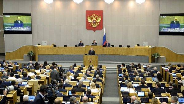 Госдума намерена приравнять призыв к введению санкций к госизмене