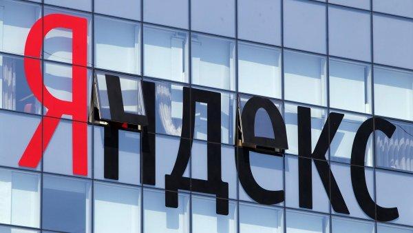 «Яндекс» начал продавать фильмы