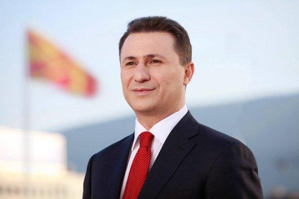 Экс-премьера Македонии Груевского посадили в тюрьму за Mercedes-Benz
