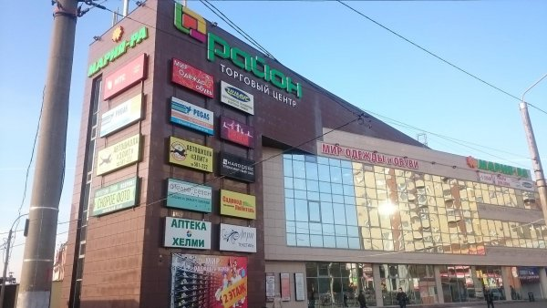 В Барнауле возобновил работу закрытый ТЦ «Район»