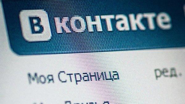 В приложении «Вконтакте» появились новые функции
