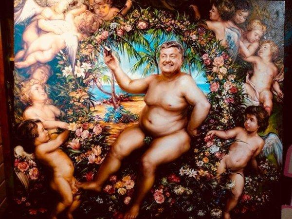 «Петр на Мальдивах»: Украинские СМИ в ходе аукциона высмеяли Петра Порошенко