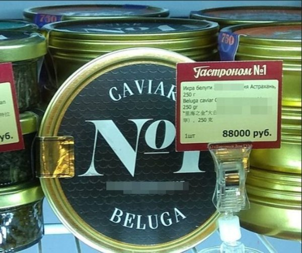 Москвичей шокировала стоимость астраханской черной икры