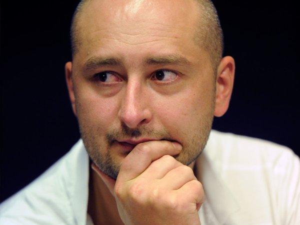 Украина назвала имя организатора покушения на Бабченко