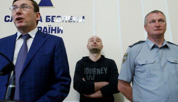Организатором убийства Бабченко назвали главу оружейной фирмы