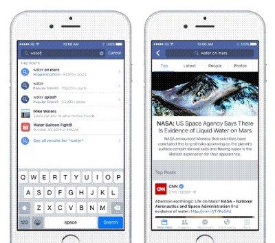 Facebook запустила приложение «живое караоке»