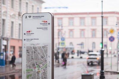 «Лаборатория Касперского» назвала публичный Wi-Fi ЧМ-2018 небезопасным