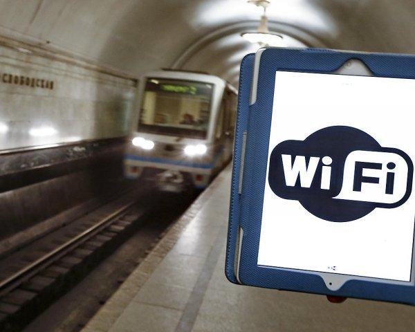 Для оплаты подключения к Wi-Fi в метро будет применяться PayPal