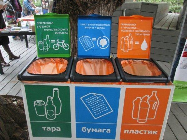 Для болельщиков Петербурга выделят 164 контейнера для раздельного сбора мусора