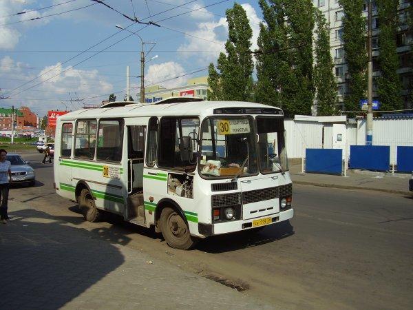 Минтранс намерен оборудовать общественный транспорт кондиционерами